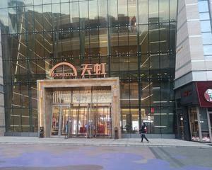 南昌朝阳洲天虹购物中心