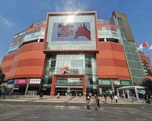 北京朝阳大悦城