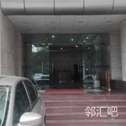 商务楼大堂