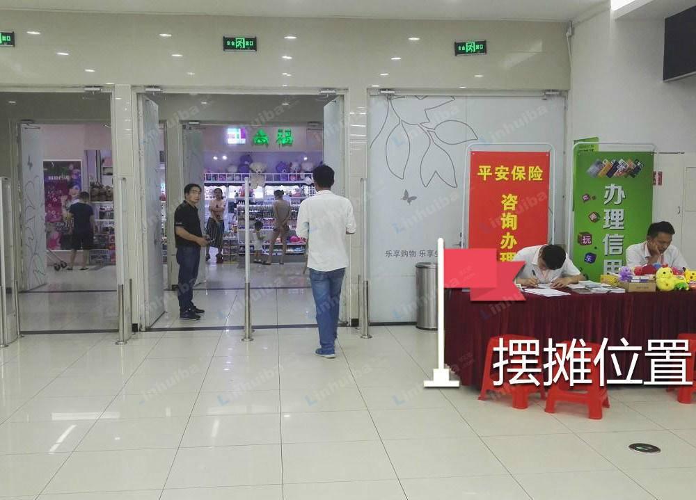 上海永辉超市松江万达店 - 超市入口
