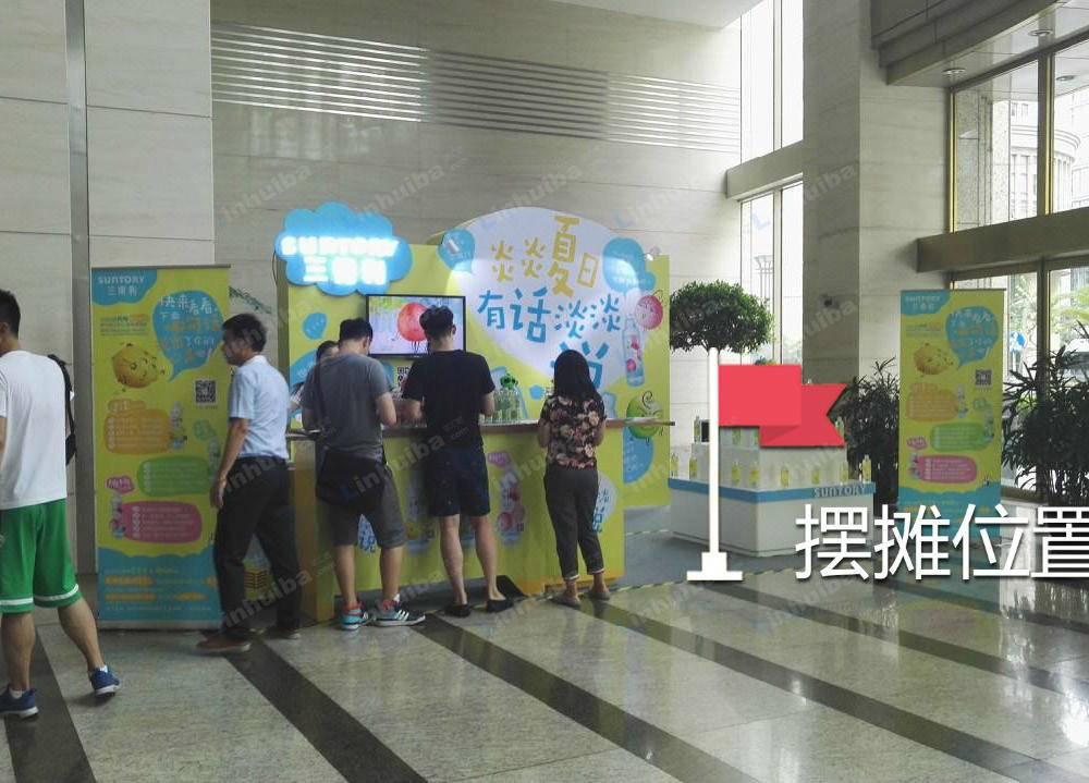 上海世界贸易大厦 - 一楼大厅右侧