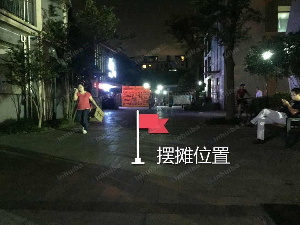 上海金地未未来 - 北门门口小广场