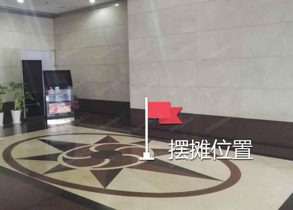 华舟大厦 - 正门大厅