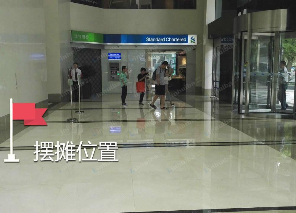 淮海国际广场 - 一楼大厅