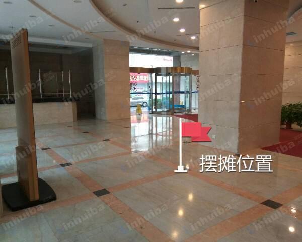 上海宇航大厦 - 大堂中庭
