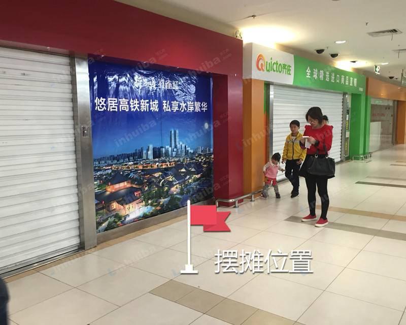 上海乐购莘松店 - 一楼超市16号收银台对面