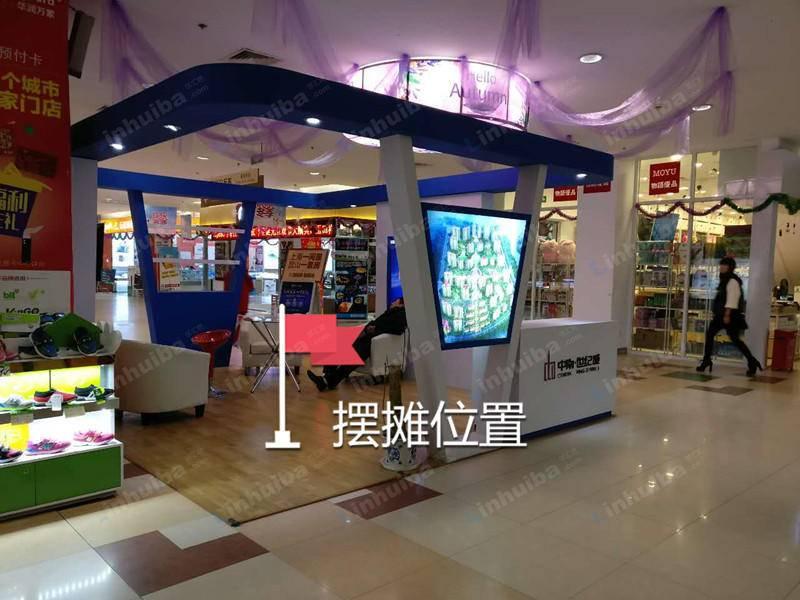 上海乐购莘庄店 - 大门两道门之间或自行车特卖店对面
