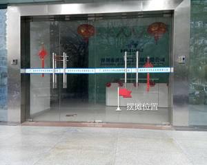 深圳华丰国际商务大厦-一楼办公室