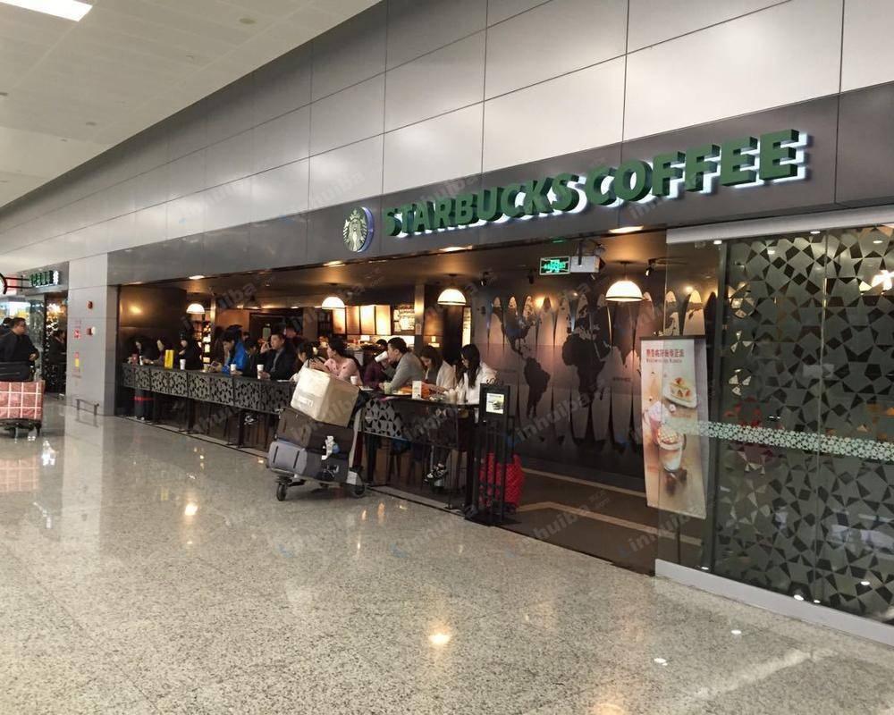 浦东国际机场 - 机场内固定展台位