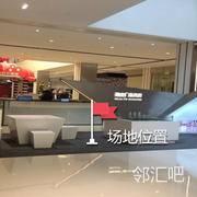 1层服务台南
