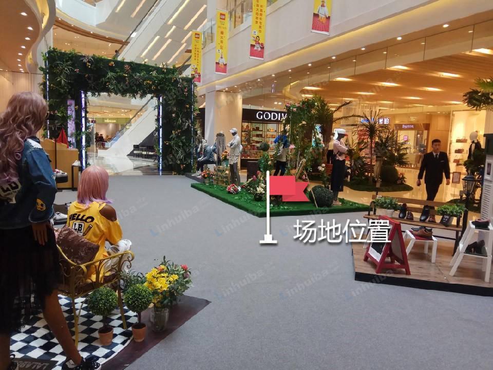 上海百联世纪购物中心 - 1楼中庭