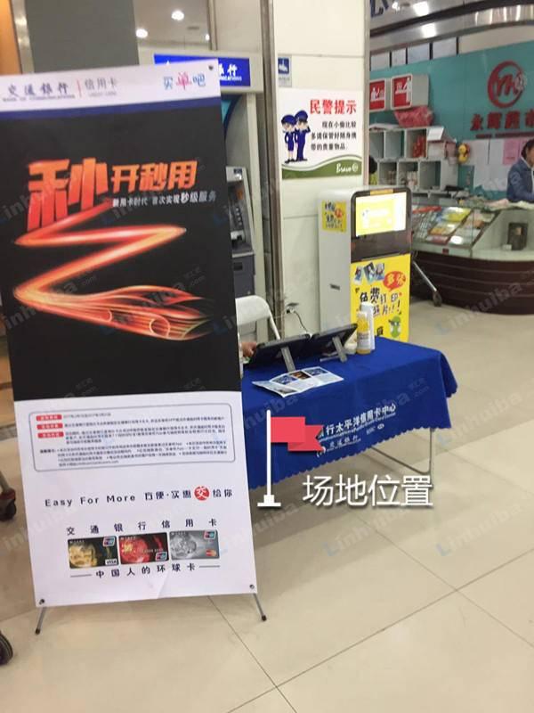 永辉超市回龙观店 - 超市门口入口