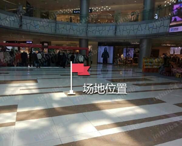 上海凯德龙之梦购物中心莘庄店 - 一楼中庭