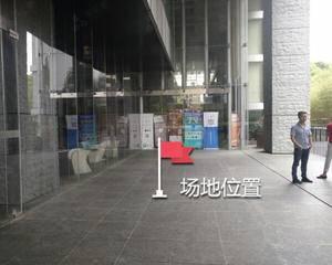 恒地仓国际大厦-大门出入口外部左侧