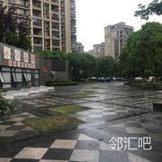 小区内广场
