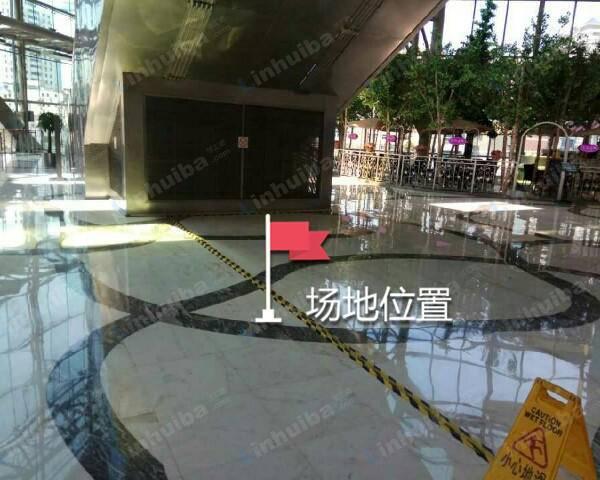 上海静安大悦城 - 南座3楼飞天梯下