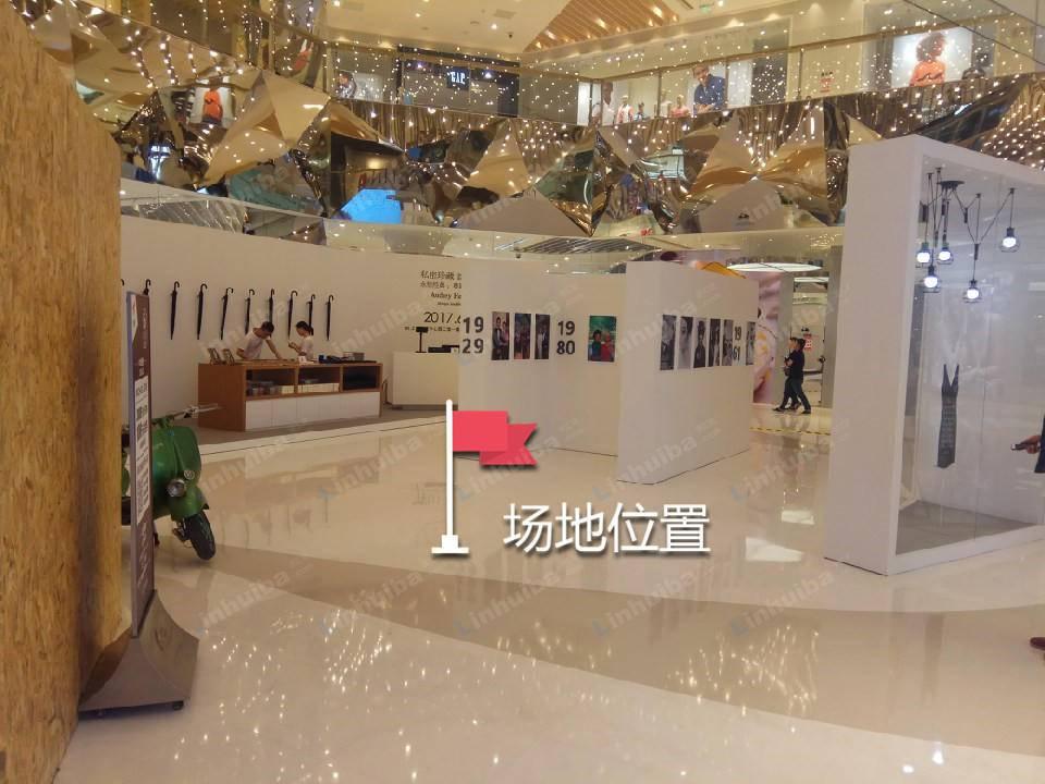 上海静安大悦城 - 一楼北中庭