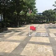 中庭小广场
