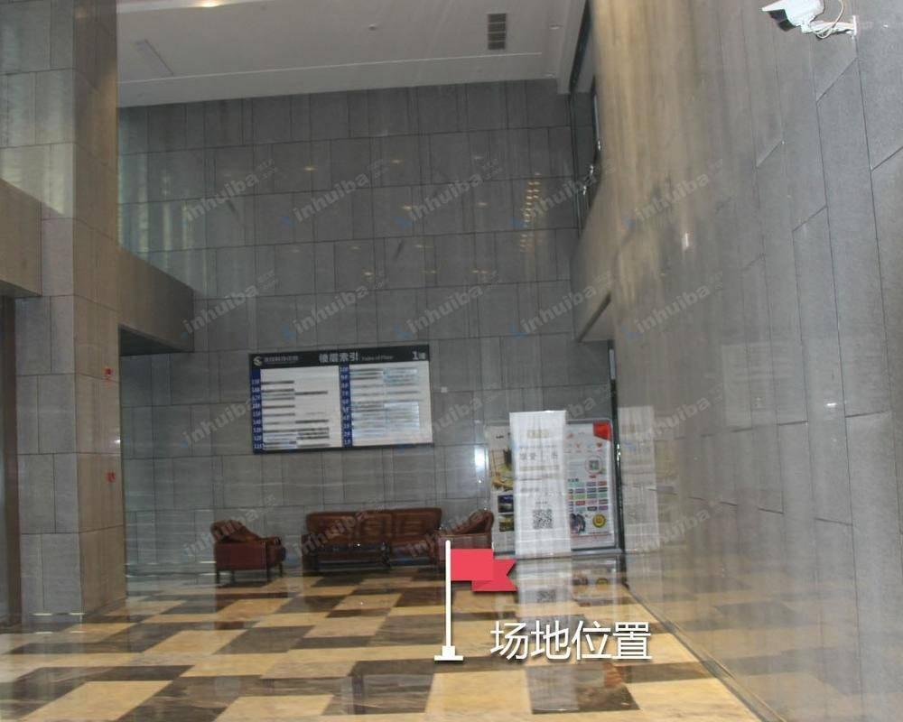 杭州海创科技中心 - 1号楼和2号楼入口大厅