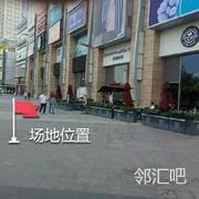 大渡河路外广场