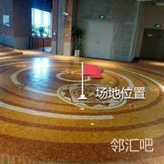 8楼连廊附近圆形空地