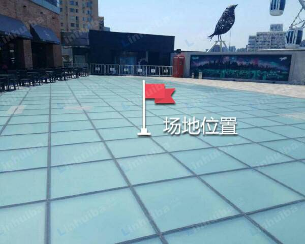 上海静安大悦城 - 9楼摩天轮广场