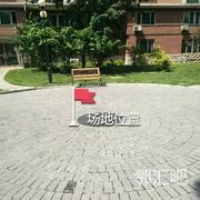 物业办公室门口小广场