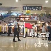 广州佳兆业广场-中庭