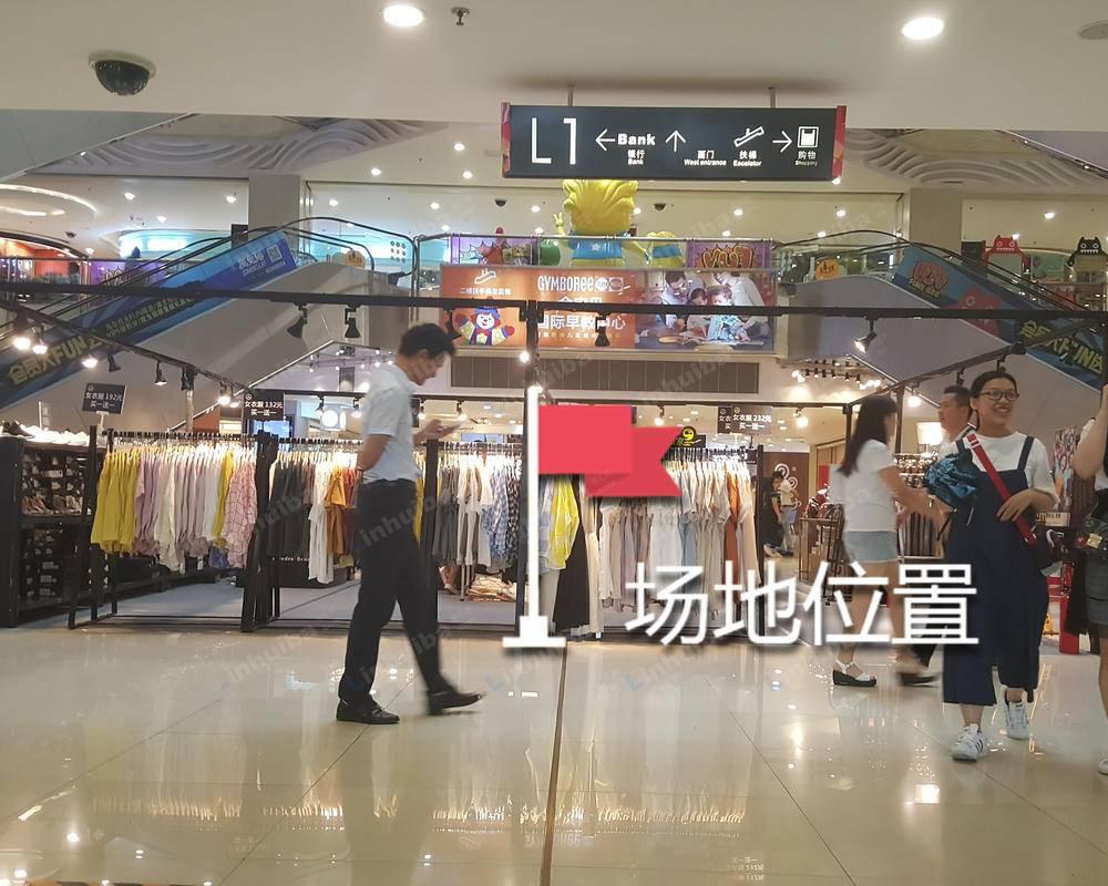 广州佳兆业广场 - 中庭