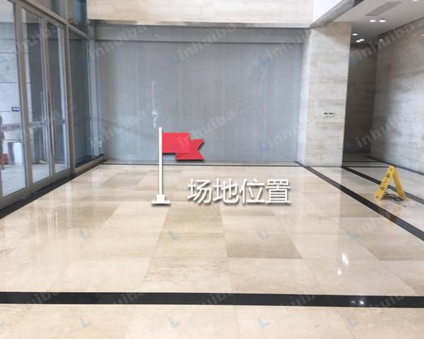 晋润海棠大厦 - 一楼大堂
