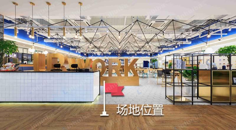 北京优客工厂兆维工业园 - 大厅咖啡厅+咖啡厅左侧与过道交接处
