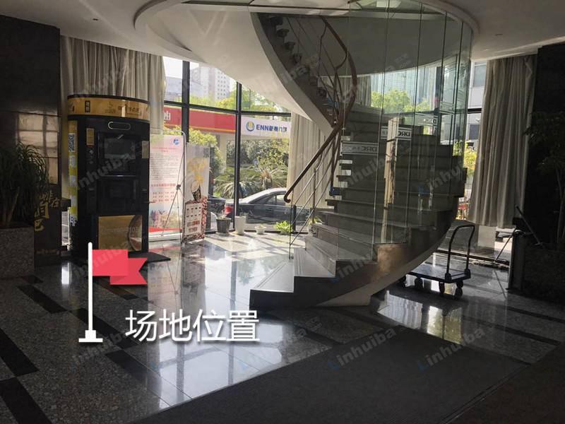 裕丰国际大厦 - 大厅