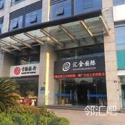 汇金国际商务中心一楼大厅