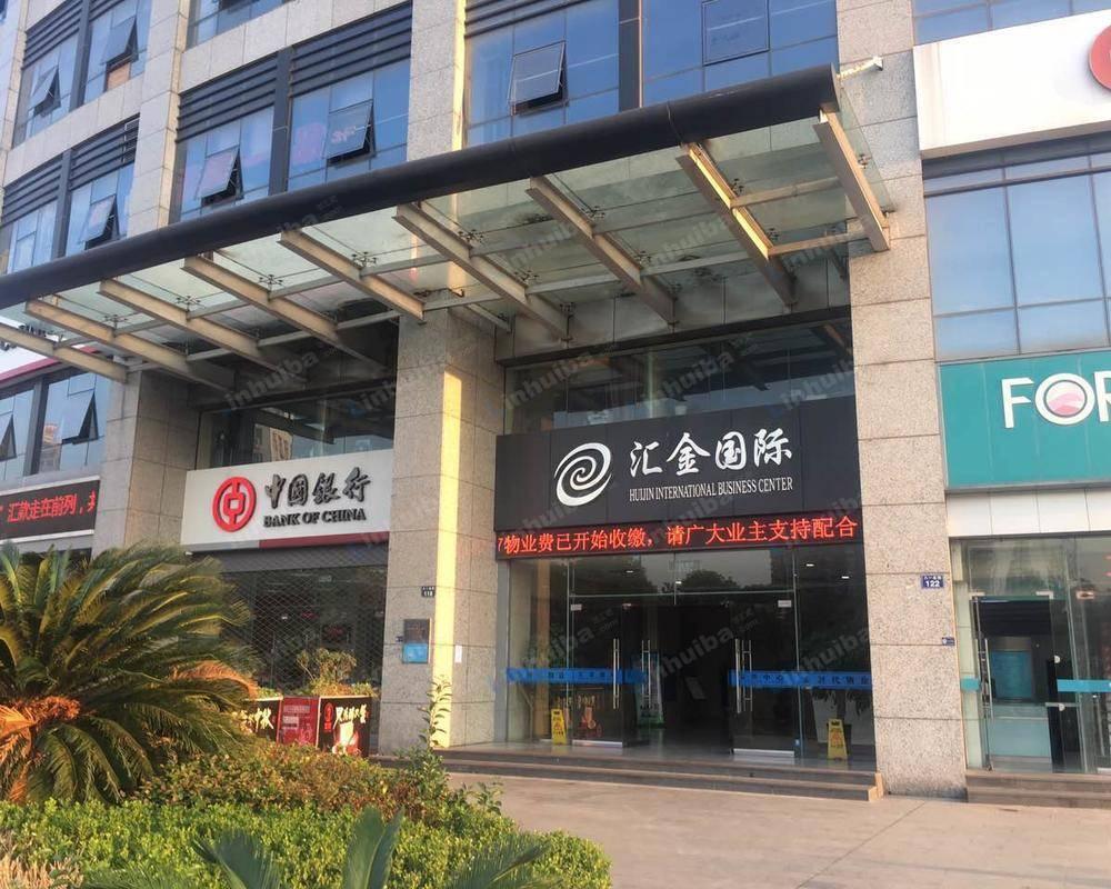 汇金国际商务中心 - 汇金国际商务中心一楼大厅