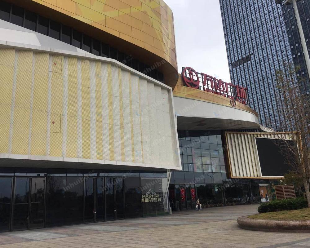义乌万达广场 - 1号中厅