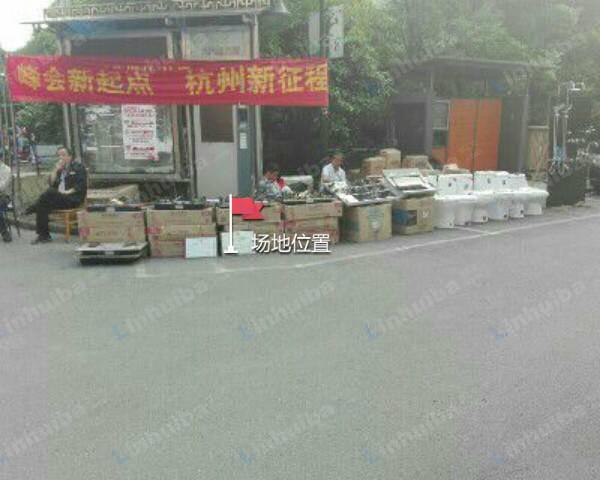 杭州复兴东苑 - 西大门