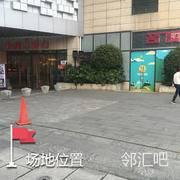 人信汇AB馆连廊正新鸡排前方区域