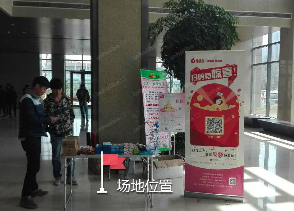 杭州新东方国际科技中心 - 大厅柱子旁