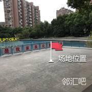 小区水池广场