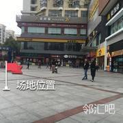 泛悦mall正广场麦当劳斜前方区域