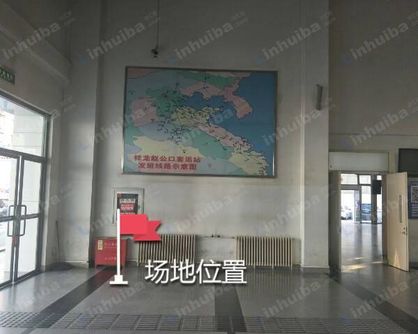 祥龙赵公口客运站 - 检票大厅车辆线路图下侧靠近玻璃门