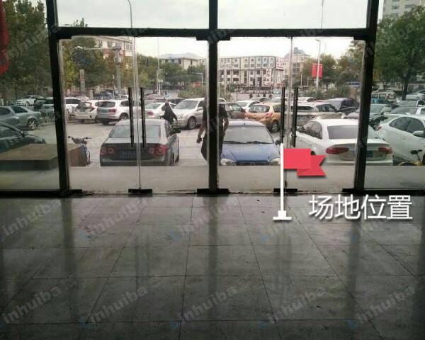 中豪国际大厦 - 门口玻璃门处