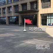 光谷软件园F区写字楼F4栋广场