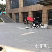 光谷软件园F区写字楼F3栋广场