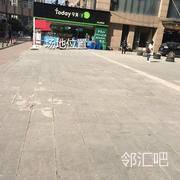 光谷软件园F区写字楼F2栋广场靠近today