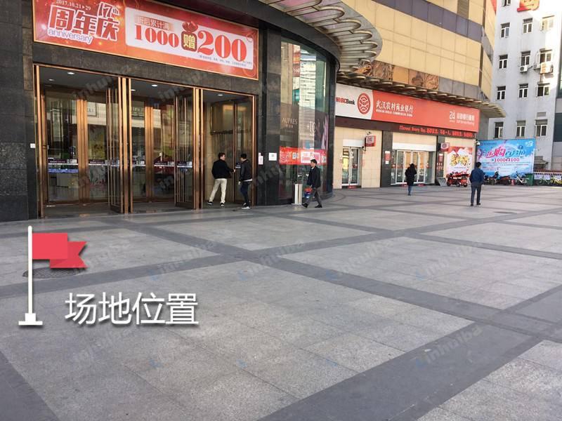 鲁巷广场购物中心珞喻路店 - 大门广场靠近珞喻路