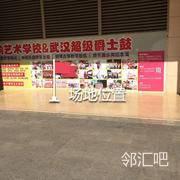 购物中心3号门旁