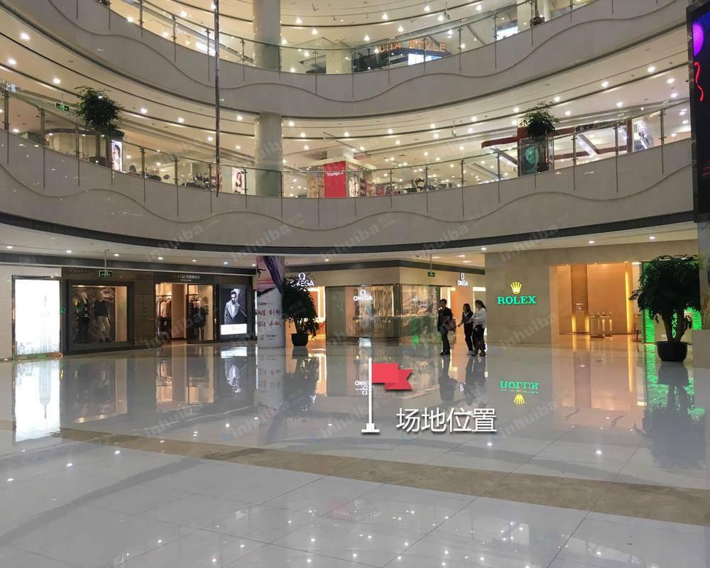 浙北大厦购物中心 - 浙北大厦购物中心中庭