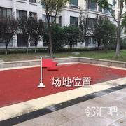 中央花园边上(红色区域)