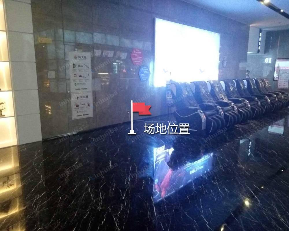 东吴银泰城 - 4楼按摩椅边上